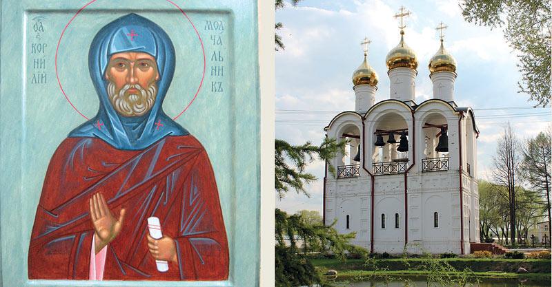 Монастырь  на переславском «болоте»