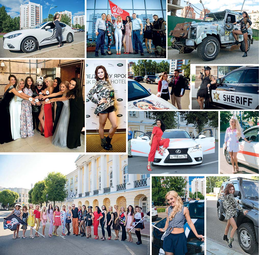 Впервые в Ярославле – «АвтоЛедиШоуЯрославль-2017»
