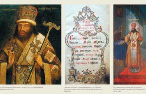 Просветитель, драматург, философ, митрополит