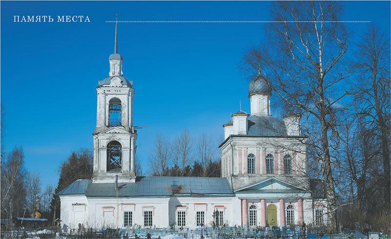 Адрианов монастырь