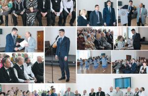 Союз пенсионеров России принимал поздравления