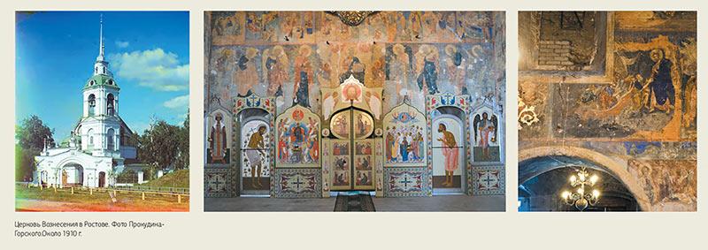 Церковь Исидора на валах