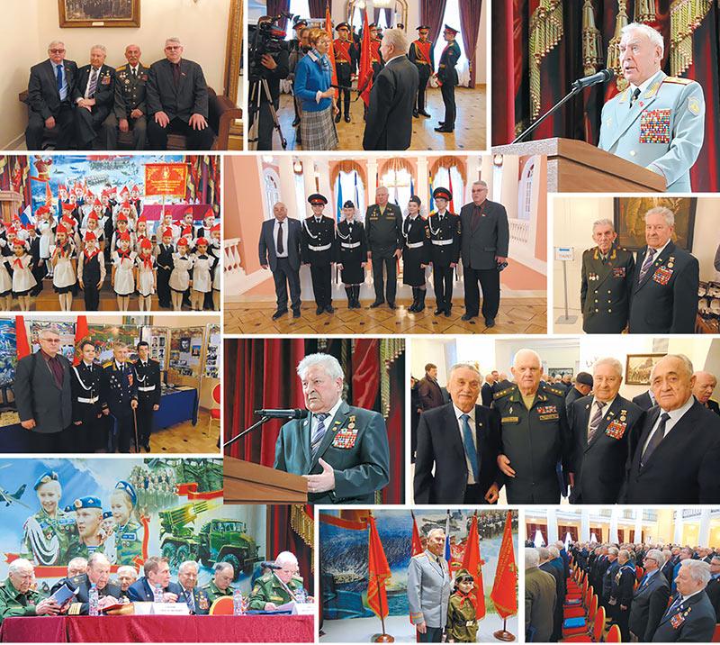 Юбилейная конференция Российского Союза ветеранов