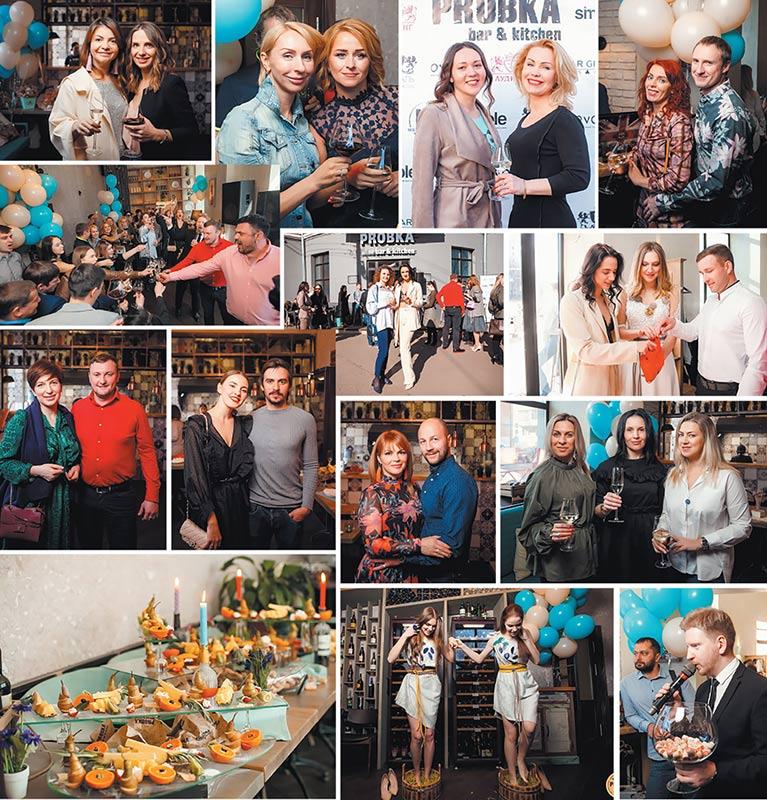 Bar&Kitchen PROBKA – новый проект в Ярославле
