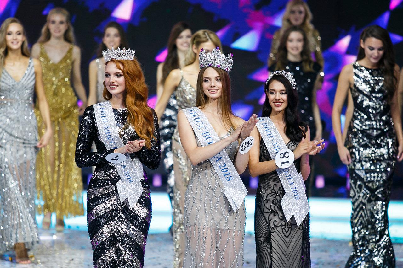 Мисс Волга 2018