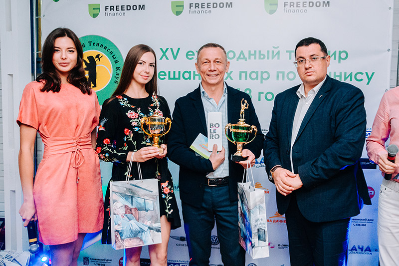 Закрытие теннисного сезона в Ярославле!